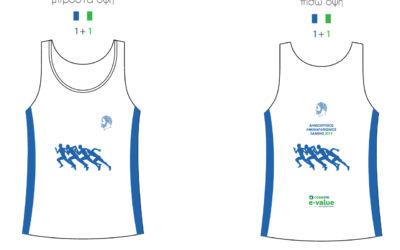Παρουσίαση της αναμνηστικής τεχνικής μπλούζας του 6ου Δημοκρίτειου Ημιμαραθωνίου