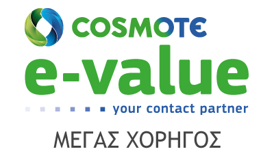 Η Cosmote e-Value είναι ο Μέγας Χορηγός του Δημοκρίτειου Ημιμαραθώνιου Ξάνθης